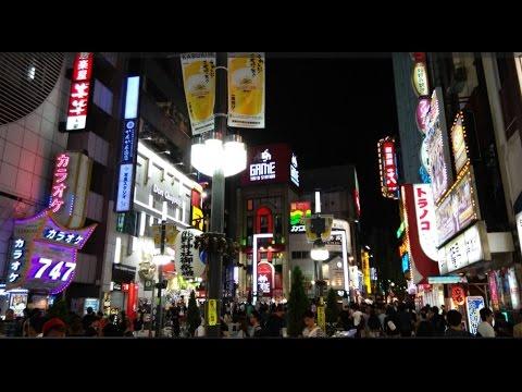 Shinjuku (新宿区) at night in Tokyo (東京), Japan (日本)