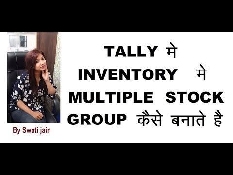 stock-group-in-tally