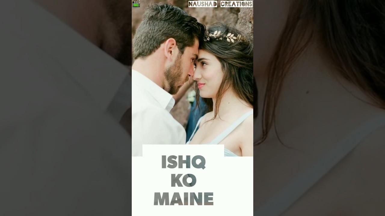 Download Zikr Armaan Malik   Full Screen WhatsApp Status Video 2019   Naushad Creations