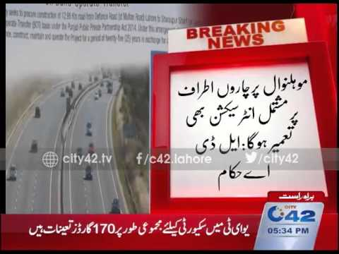 42 Breaking: LDA seeks tenders for construction of Defense road bypass