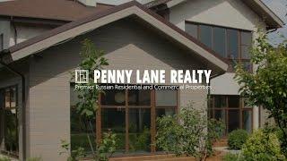 Лот 11790 - дом 720 кв.м., Чесноково, Новорижское шоссе, 19 км от МКАД | Penny Lane Realty