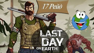 Рейд №17 База Bu8hmeid   Last Day on Earth Survival игра на Android и iOS