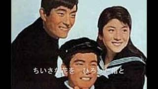 1965年 「北国の街」 舟木一夫 1965年3月映画化されました。出演者(舟木...