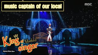 [King of masked singer] 복면가왕 - 'music captain of our local' defensive stage - Don't Cry 2016031