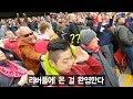 리버풀 레전드경기, 극장골 직관 현장반응 (feat. 손흥민)