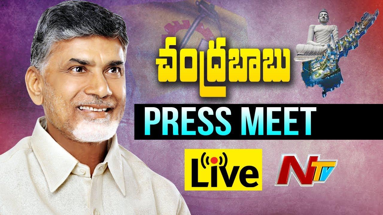 Download Chandrababu Press Meet Live at Delhi | Ntv Live