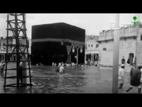 Старые фото мечети