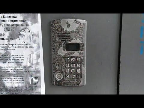 Лифт (Самарканд-1985 г.в), Алексеевская 22/26 подъезд 4, город Саратов, проект дома: 90-05
