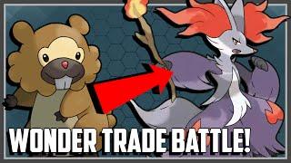 Wonder Trade Battle! Ft. Ace Trainer Liam