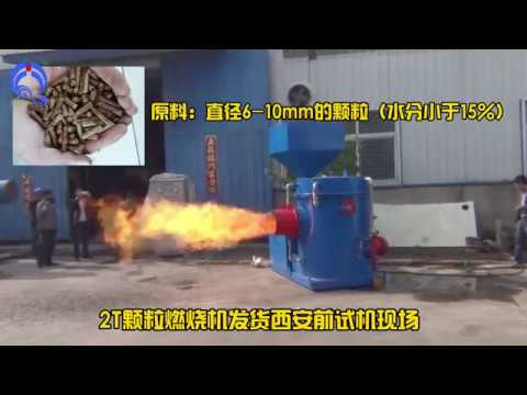 Wood pellet burner used for 2T thermal oil boiler in Xi'an China