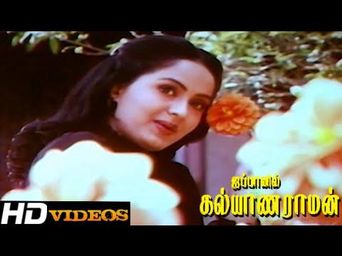 Chinna Poo... Tamil Movie Songs - Japanil Kalyanaraman [HD]