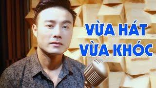 [Hát Chèo 4K] Hát Bao La Tình Mẹ -NS Quốc Phòng Vừa Hát Vừa Rơi Nước Mắt