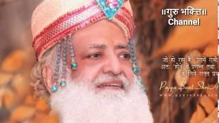Mujhe Garv Na Aur Saharo ka Ek Tera Sahara Kafi Hai. Bhajan.