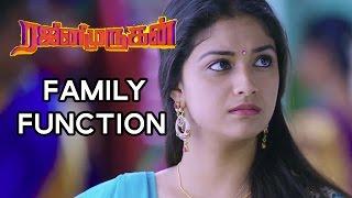 Rajini Murugan - Fun at Family Function | Sivakarthikeyan, Keerthy Suresh, Soori | D Imman | Ponram