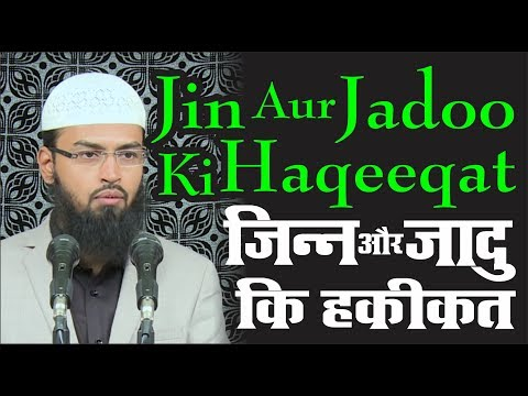 Jin Aur Jadoo Ki Haqeeqat - Reality of Jin  & Magic By Adv. Faiz Syed