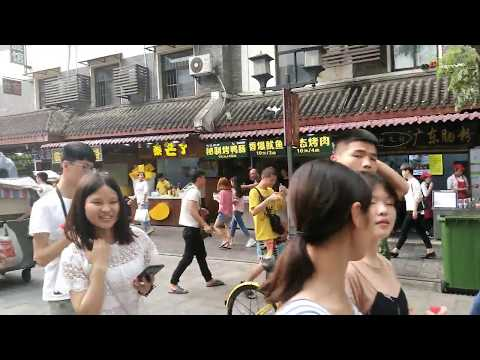 Wuhan city , Hubei, China part 1