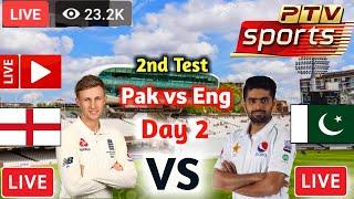 Watch Today Live Match | Pak Vs England 2nd Test Live | Live Pak Vs England 2nd Test Day 2