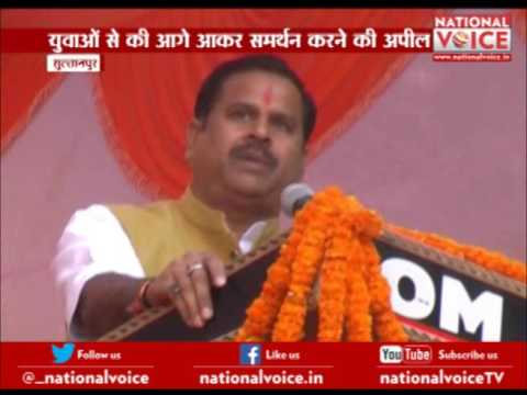 Sultanpur: National Secretary Mahendra Singh reached in BJP Youth conference