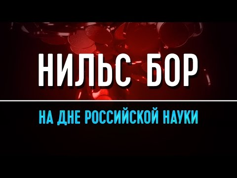 Миклухо-Маклай, Николай Николаевич — Википедия