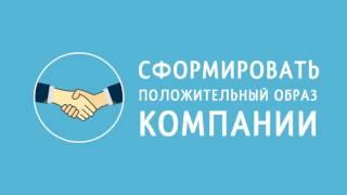 Работа с Печкин-mail