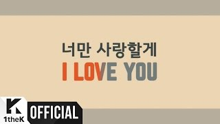 [MV] Rooftop House Studio(옥탑방 작업실) _ Strong Girl and Weak Boy(갑과 을) (Feat. Little. S(리틀에스))