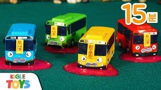장난감 버스 경찰차 소방차 구급차 앰뷸런스 드라큘라 뱀…