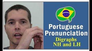 👅 How To Pronounce NH And LH In Portuguese   #TeacherRicardoFilgueira