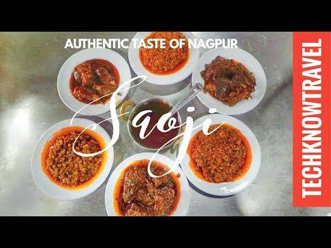 Nagpuri Saoji   The authentic taste of Nagpur   TechKnow Travel Food Vlog