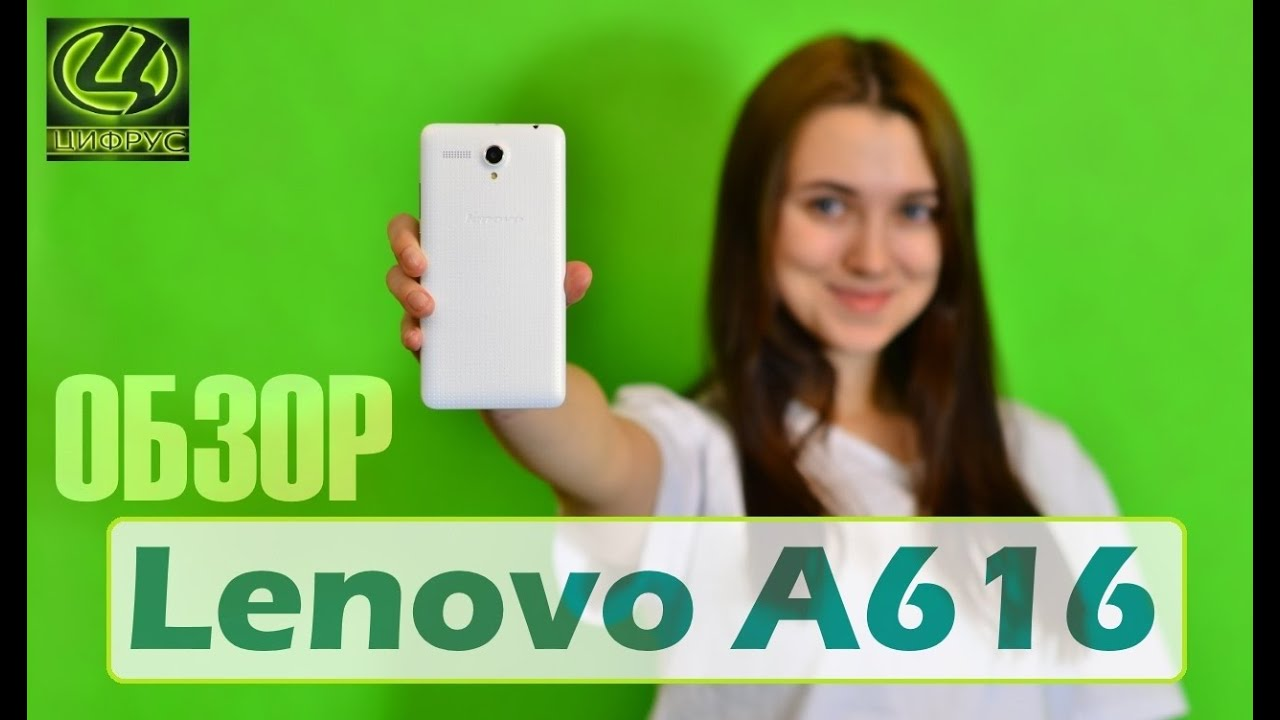 Смартфоны lenovo купить в интернет-магазине ➦ rozetka. Ua. ☎: (044) 537 02-22, 0 800 303-344. $ лучшие цены, ✈ быстрая доставка, ☑ гарантия!