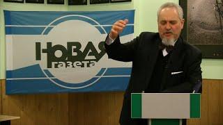 Лекция А.Б. Зубова: «Русский XVI век – от соборности к опричнине»