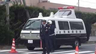 茨城県神栖市のスーパー「カスミ」にまたも爆破予告が入電! 千葉銀行神...