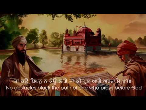 Shabad Kirtan - Sant Trilochan Darshan Das Ji - Darshan Dekh Jeevan Gur Tera