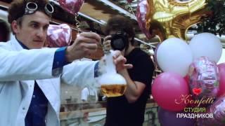 Химическое шоу на день рождения