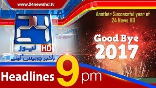 News Headlines | 9:00 PM | 31 December 2017 | 24 News HD