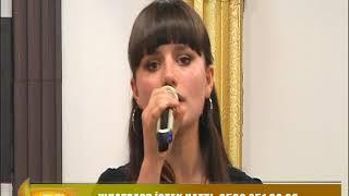 Süreyya Açıkgöz 5 Mayıs TR6 Tv Programı Part 1