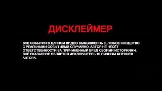 ЛОМБАРД ОЦЕНКА ТЕХНИКИ