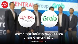 Just talk world 1 : Grab Thailand Welcome New investor