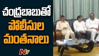 Police Requests Chandrababu To Withdraw His Visakhapatnam Tour | NTV