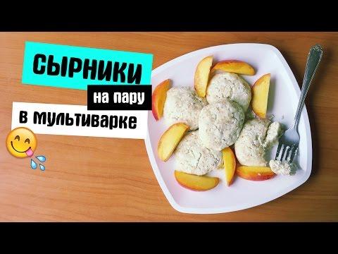 Мультиварка, рецепты с фото на RussianFoodcom 496