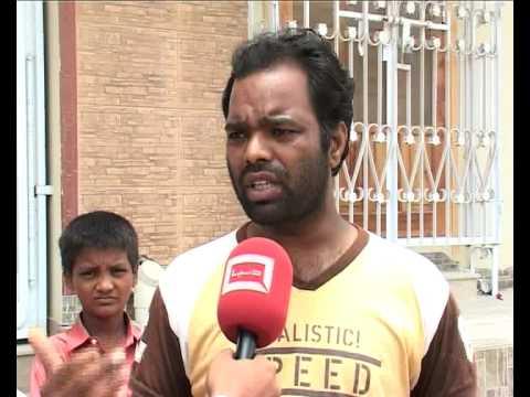 Karachi City Development Trust