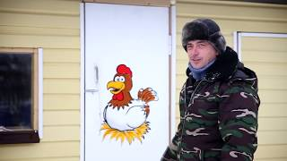 Курятник своими руками(Часть 2 приготовление завтрака для куриц; https://www.youtube.com/watch?v=fSMGarVoNEI., 2015-11-09T13:54:12.000Z)