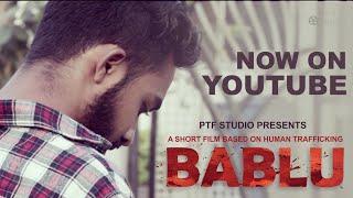 BABLU Official Movie | New Short Film | PTF STUDIO | Chhattisgarh Film