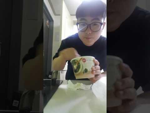 돈짝  cj컵밥 미역국 후기ㅋㅋㅋㅋㅋ