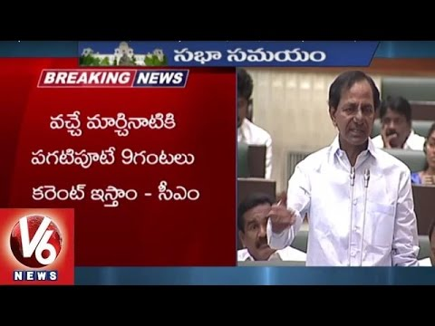 CM KCR Speech on Farmer Suicides | Telangana Assembly Sessions | Part 2 | V6 News