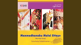 free mp3 songs download - Kannoonjal ananda bhairavi mp3