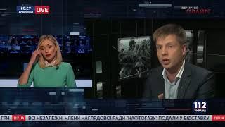 Евгений Мураев в «Вечернем Прайме» на телеканале «112 Украина», часть 2 (19.09.17)