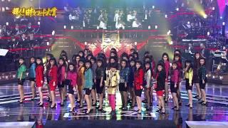 TBS 荻野目洋子「Dancing Hero Eat You Up」登美丘高校ダンス部(熱舞社) 荻野目洋子 検索動画 13