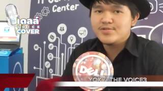Dell Voice Cover - PR by Yok The Voice #3