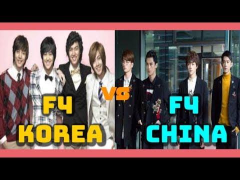 BOYS OVER FLOWERS OR METEOR GARDEN (2018)/ F4 KOREA - F4 CHINA