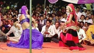 रामू मास्टर के गीत व काजल, पायल के ठुमके देखकर लोग झूम उठे || Ramu master,|| Ramu master live